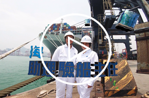 Introduction Of Marine Department Posts And Vacancies Maritime
